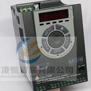 HOLIP海利普变频器HLPC+0D7523B,新代替型号HLP-C1000D7521
