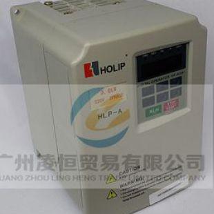 代理直销海利普HLP-M系列变频器(车床磨床钻床专用)HLPM01D543B