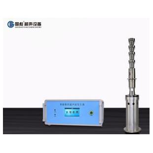 超声波污水处理系统