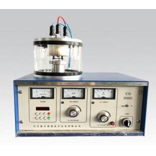 ETD-2000C離子濺射蒸發儀