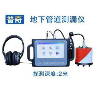 普奇管道测漏仪PQWT-CL200型