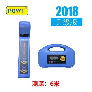 普奇地下管线探测仪PQWT-GX700