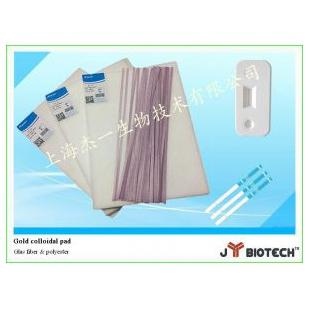 GL0194玻璃纖維