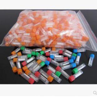 塑料冻存管 7ml