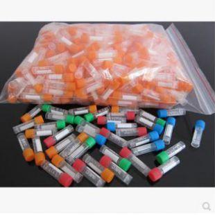 塑料冻存管 10ml