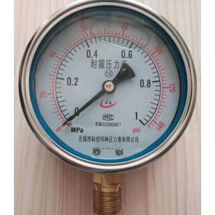 抗震压力表型号规格,量程,精度
