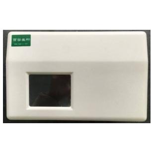 厦门百谷便捷式毒品检测仪BG-CG6000