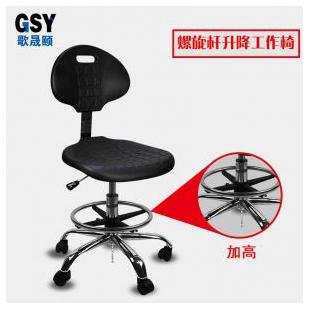 东莞歌晟颐实验室升降圆凳 无尘工作椅 防静电升降圆凳