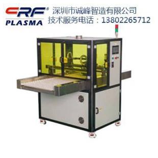 自动On-Line(轴轮式)式AP等离子处理系统