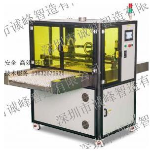 自動On-Line(軸輪式)式AP等離子處理系統清洗機廠家