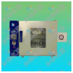 硫酸鹽灰分測定器 GB/T2433