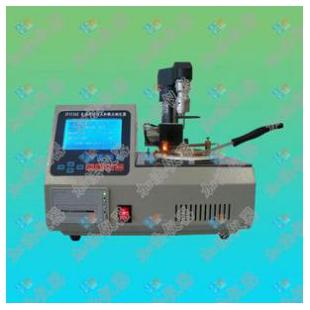全自动开口闪点和燃点测定器GB/T3536