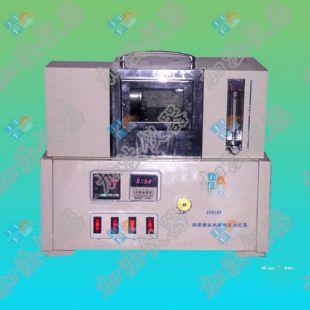 润滑脂抗水淋性测试仪