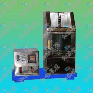 湖南加法润滑脂蒸发度测定器SH/T0337