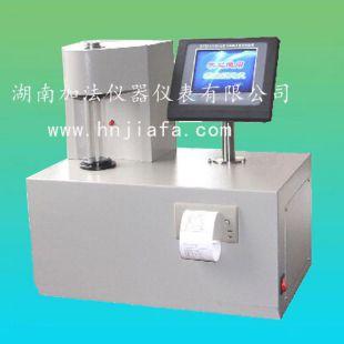 自動凝固點測定儀 GB/T510