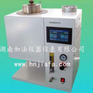 自动微量残炭测定仪GB/T17144