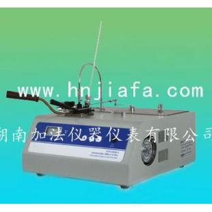 全自动闭口闪点测定仪GB/T261