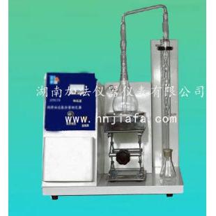 润滑油及燃料油中总氮含量测定仪GB/T9170