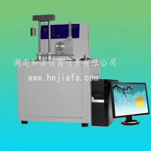 全自动发动机冷却液冰点测定仪SH/T0090