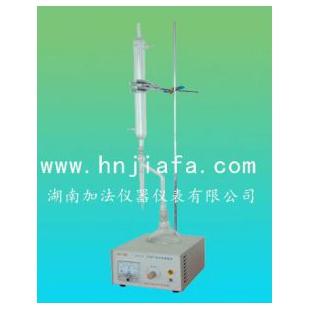 石油产品水分测定仪GB/T260
