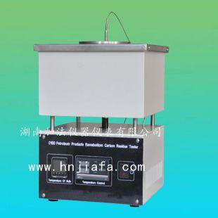 湖南加法 石油产品 兰氏残炭测定仪 SH/T0160