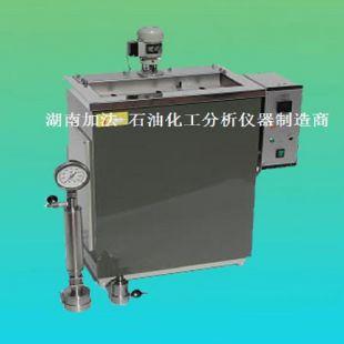 湖南加法仪器液化石油气蒸气压测定器GB/T6602