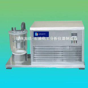 湖南加法仪器冷冻机油絮凝点测定仪GB/T12577