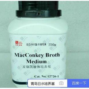 麦康凯液体培养基