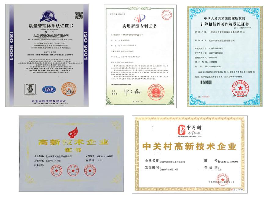 专利证书.png