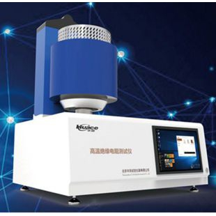 北京华测高温绝缘电阻测试仪 HGEST-800