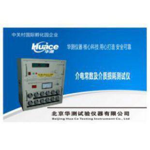 高頻電感介電常數測定儀 HCJDCS-B