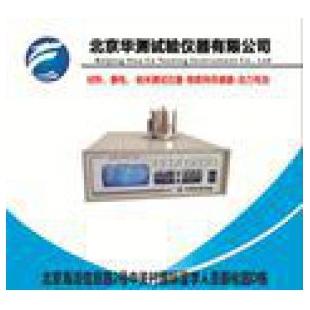 北京华测热重分析仪TDA-HC1000