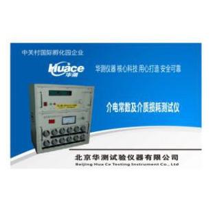 硫化橡胶介电常数测试仪|介质损耗测试仪HCJDCS-G