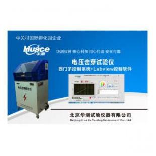 绝缘漆电压击穿试验仪 HCDJC-100KV