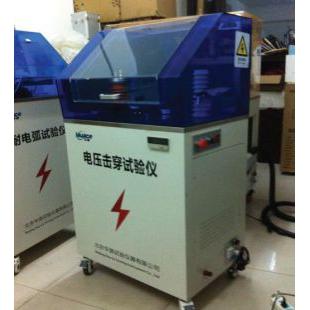 华测电压击穿试验仪 北京华测电压击穿试验仪