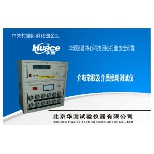 北京华测工频介电常数及介质损耗测试仪HCJDCS-C