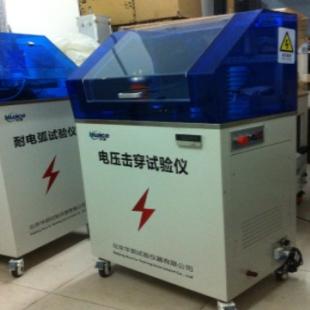 北京华测绝缘材料电压击穿测试仪HCDJC-20kv
