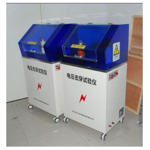 HCDJC—150KV双系统工频击穿电压试验设备