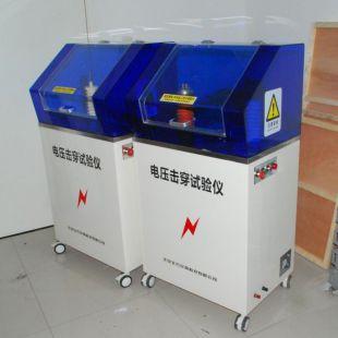 橡胶塑料薄膜电压击穿测试仪
