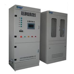 北京华测高压漏电测试仪