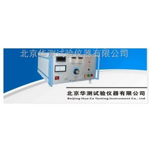 HCHT-35kV冲击电压试验系统