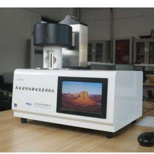 压电材料居里温度测试仪