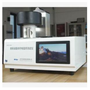 绝缘油脂体积电阻率测试系统
