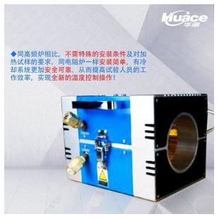 北京华测高温管式炉HCGL-1000