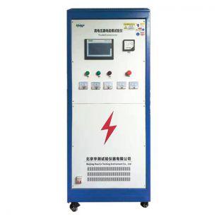 电压击穿试验HCDJC-100KV