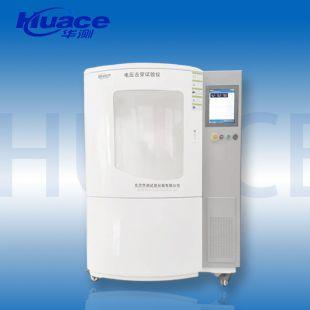 橡胶塑料薄膜电压击穿试验机 HCDJC-30KV