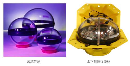 美国Teledyne Benthos公司深海玻璃浮球_副本.jpg