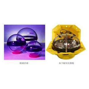 美國Teledyne Benthos公司深海玻璃浮球