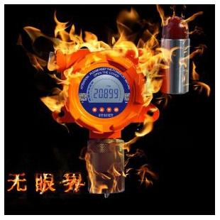 深圳无眼界固定式丙烯气体检测报警仪