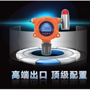 深圳无眼界固定式二氧化硫气体检测报警仪